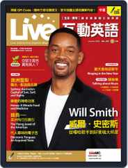Live 互動英語 (Digital) Subscription December 23rd, 2019 Issue