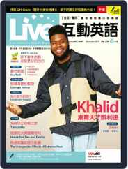 Live 互動英語 (Digital) Subscription November 22nd, 2019 Issue