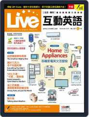 Live 互動英語 (Digital) Subscription October 21st, 2019 Issue