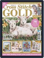 Cross Stitch Gold (Digital) Subscription January 1st, 2018 Issue