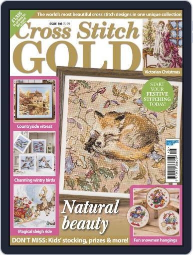Cross Stitch Gold August 1st, 2017 Digital Back Issue Cover