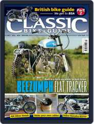 Classic Bike Guide (Digital) Subscription July 1st, 2020 Issue