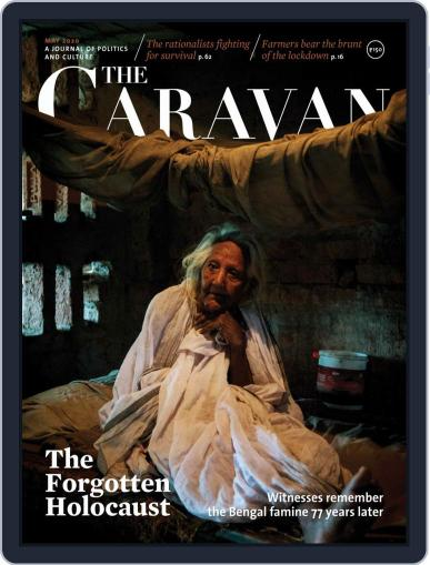 The Caravan May 1st, 2020 Digital Back Issue Cover