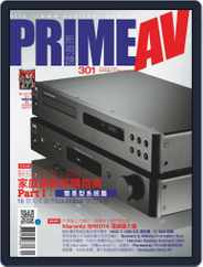 Prime Av Magazine 新視聽 (Digital) Subscription May 5th, 2020 Issue