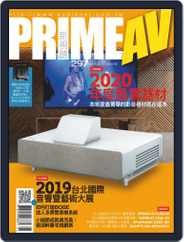 Prime Av Magazine 新視聽 (Digital) Subscription January 3rd, 2020 Issue