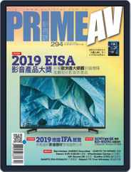 Prime Av Magazine 新視聽 (Digital) Subscription October 4th, 2019 Issue