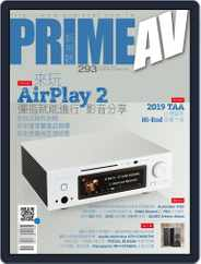 Prime Av Magazine 新視聽 (Digital) Subscription September 4th, 2019 Issue