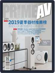 Prime Av Magazine 新視聽 (Digital) Subscription July 3rd, 2019 Issue