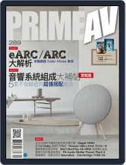 Prime Av Magazine 新視聽 (Digital) Subscription May 2nd, 2019 Issue