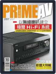 Prime Av Magazine 新視聽 (Digital) Subscription March 6th, 2019 Issue