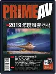 Prime Av Magazine 新視聽 (Digital) Subscription January 8th, 2019 Issue