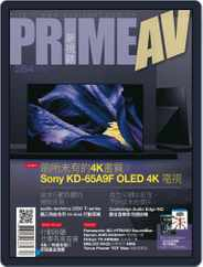 Prime Av Magazine 新視聽 (Digital) Subscription December 4th, 2018 Issue