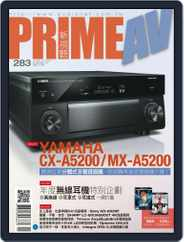 Prime Av Magazine 新視聽 (Digital) Subscription November 2nd, 2018 Issue
