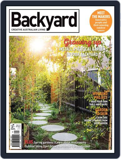 Backyard and Outdoor Living September 1st, 2017 Digital Back Issue Cover
