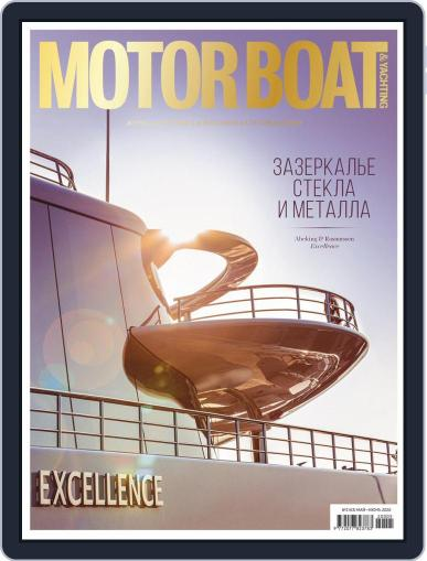 Motor Boat & Yachting Russia (Digital) May 1st, 2020 Issue Cover