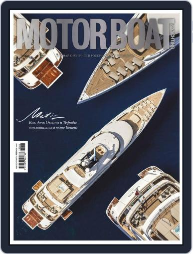 Motor Boat & Yachting Russia (Digital) January 1st, 2020 Issue Cover