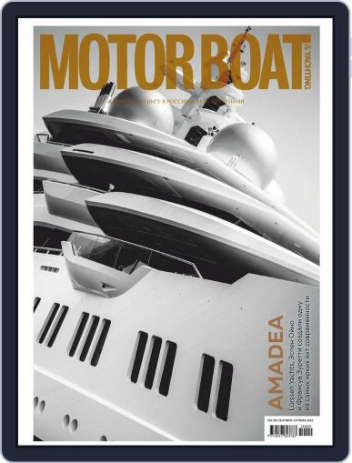 Motor Boat & Yachting Russia (Digital) September 1st, 2019 Issue Cover