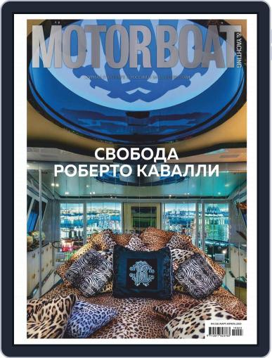 Motor Boat & Yachting Russia (Digital) March 1st, 2019 Issue Cover