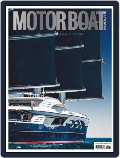 Motor Boat & Yachting Russia (Digital) January 1st, 2019 Issue Cover