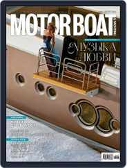 Motor Boat & Yachting Russia (Digital) Subscription July 1st, 2014 Issue