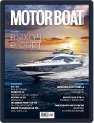Motor Boat & Yachting Russia (Digital) Subscription October 1st, 2013 Issue