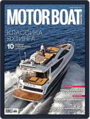 Motor Boat & Yachting Russia (Digital) Subscription June 27th, 2013 Issue