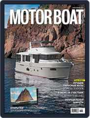 Motor Boat & Yachting Russia (Digital) Subscription May 1st, 2013 Issue
