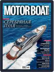 Motor Boat & Yachting Russia (Digital) Subscription January 1st, 2013 Issue
