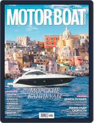 Motor Boat & Yachting Russia (Digital) Subscription March 1st, 2012 Issue