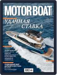 Motor Boat & Yachting Russia (Digital) Subscription December 19th, 2011 Issue