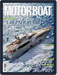 Motor Boat & Yachting Russia (Digital) Subscription November 1st, 2011 Issue