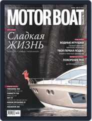 Motor Boat & Yachting Russia (Digital) Subscription July 7th, 2011 Issue
