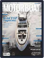 Motor Boat & Yachting Russia (Digital) Subscription April 27th, 2011 Issue