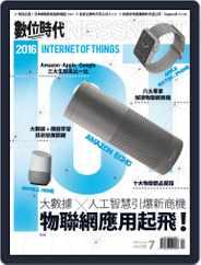 Business Next 數位時代 (Digital) Subscription July 4th, 2016 Issue