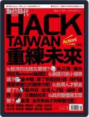 Business Next 數位時代 (Digital) Subscription December 31st, 2015 Issue