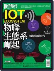 Business Next 數位時代 (Digital) Subscription June 30th, 2015 Issue
