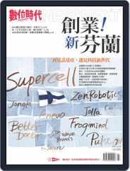 Business Next 數位時代 (Digital) Subscription June 30th, 2014 Issue
