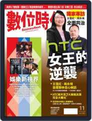 Business Next 數位時代 (Digital) Subscription October 30th, 2013 Issue