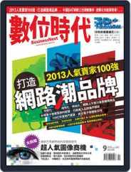 Business Next 數位時代 (Digital) Subscription August 30th, 2013 Issue