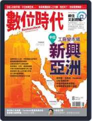Business Next 數位時代 (Digital) Subscription July 30th, 2013 Issue
