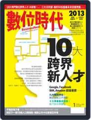 Business Next 數位時代 (Digital) Subscription December 28th, 2012 Issue