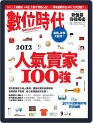 Business Next 數位時代 (Digital) Subscription August 30th, 2012 Issue