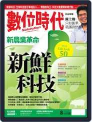 Business Next 數位時代 (Digital) Subscription July 29th, 2012 Issue
