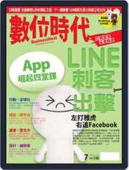 Business Next 數位時代 (Digital) Subscription July 1st, 2012 Issue