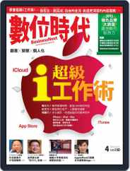 Business Next 數位時代 (Digital) Subscription March 29th, 2012 Issue