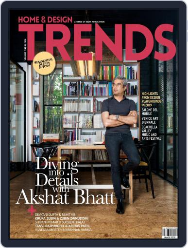 Home & Design Trends (Digital) June 1st, 2019 Issue Cover