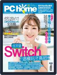 Pc Home (Digital) Subscription April 30th, 2020 Issue