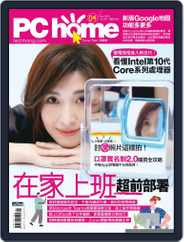 Pc Home (Digital) Subscription March 31st, 2020 Issue