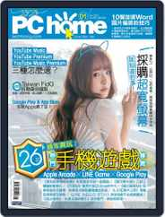 Pc Home (Digital) Subscription December 31st, 2019 Issue