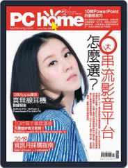 Pc Home (Digital) Subscription November 29th, 2019 Issue